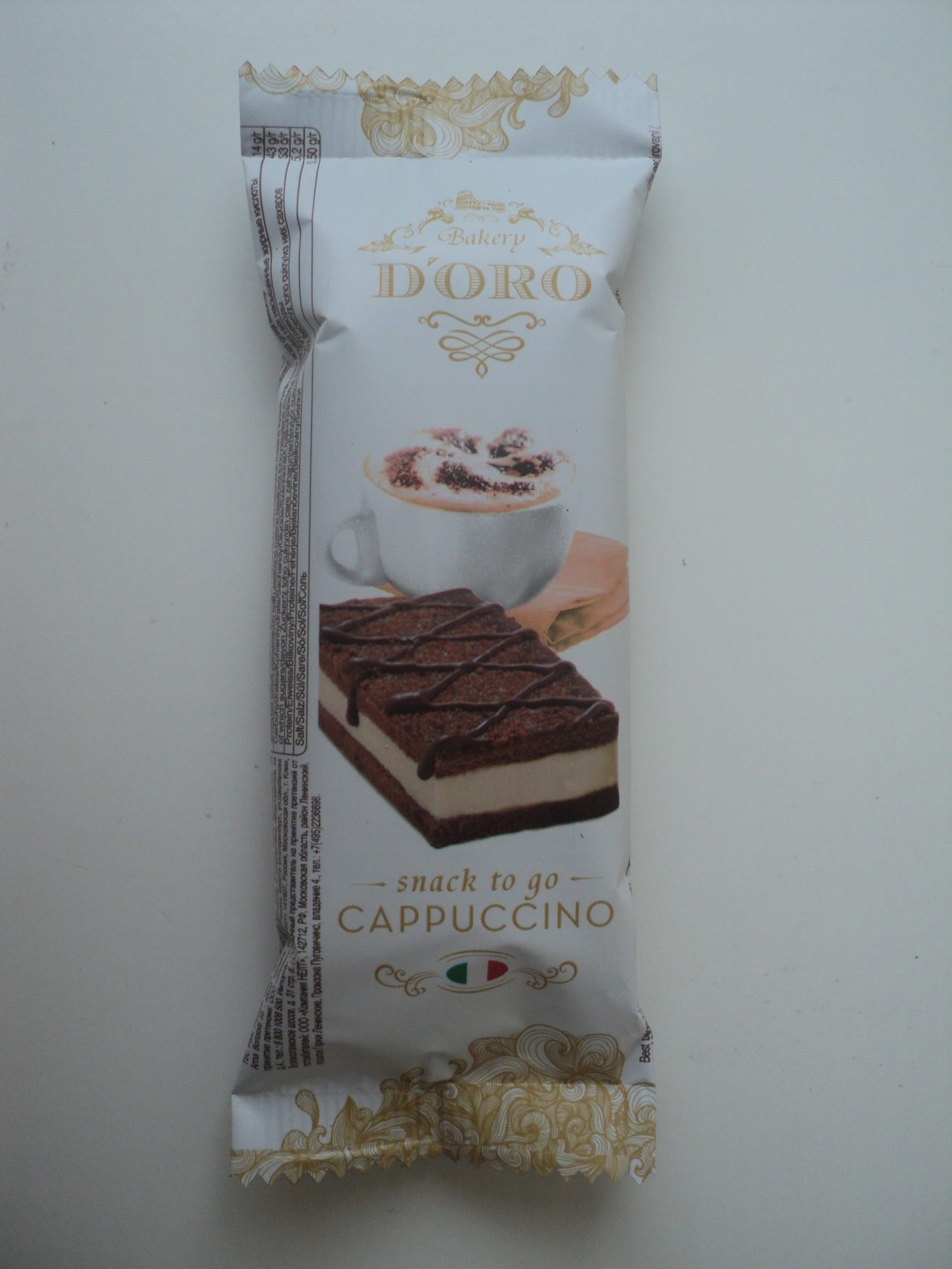 Bakery d'Oro Pandispan cu cacao umplut cu crema de lapte si cappuccino - Продукт - ro