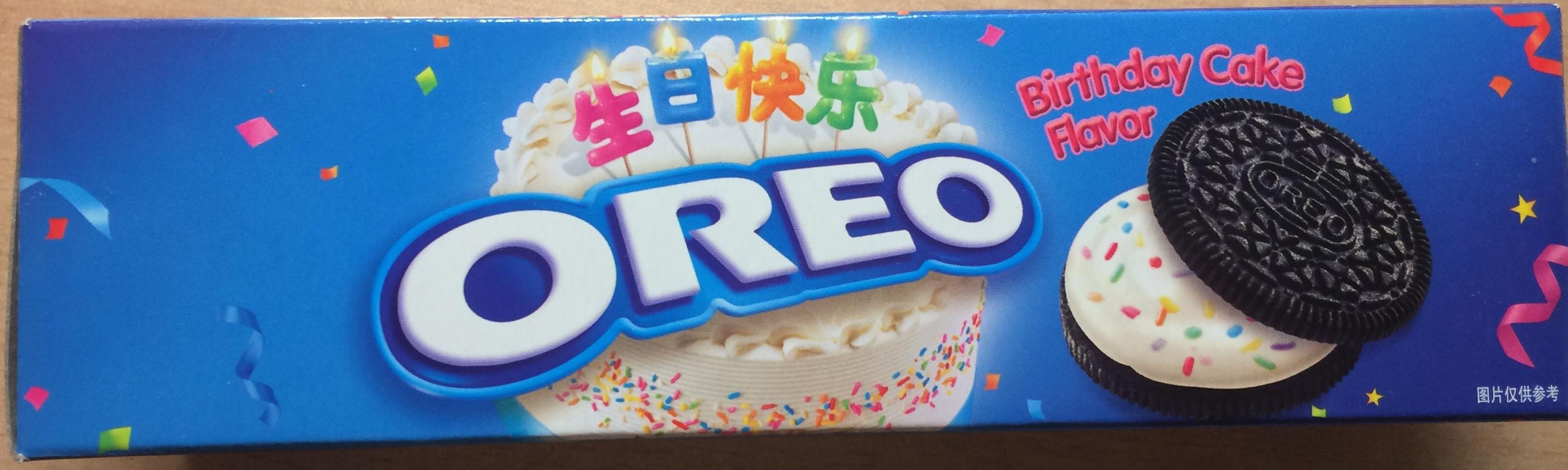 巧克力夹心饼干 - 产品 - zh