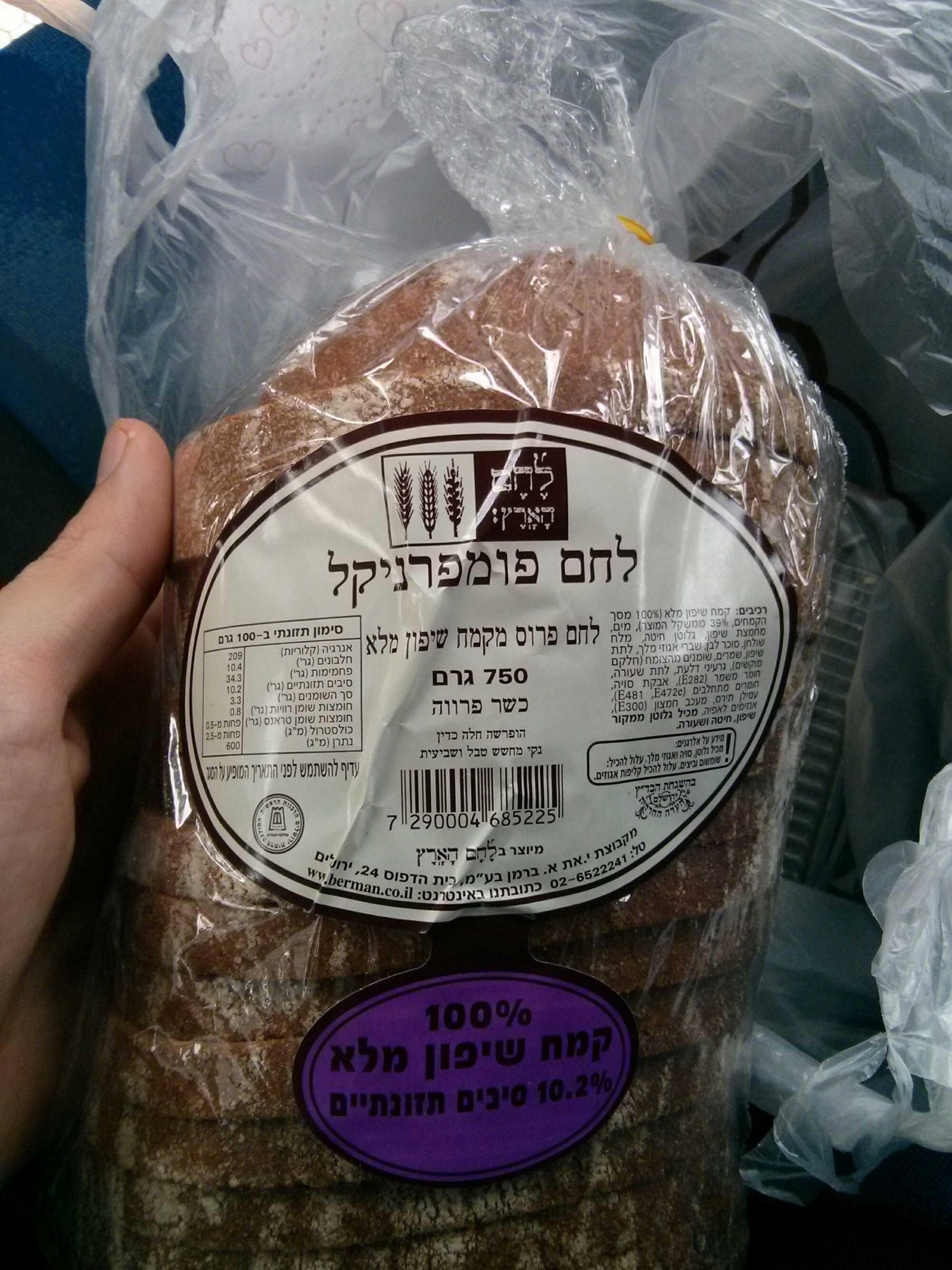 לחם פומפרניקל - Product