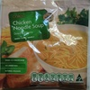 Chicken Noodle Soup Dried Soup Mix - Product