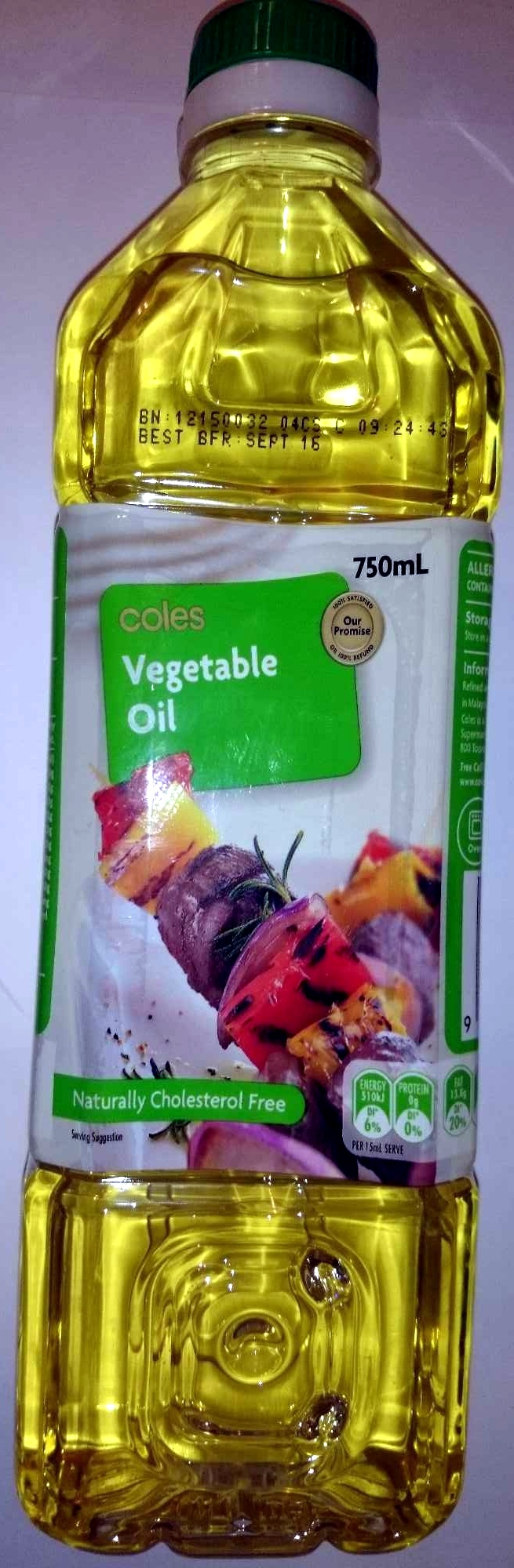 Vegetable Oil - Product