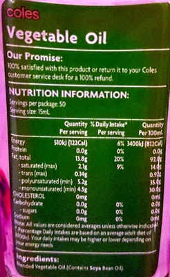 Vegetable Oil - Nutrition facts