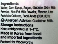 Probiotic - Ingredients - en