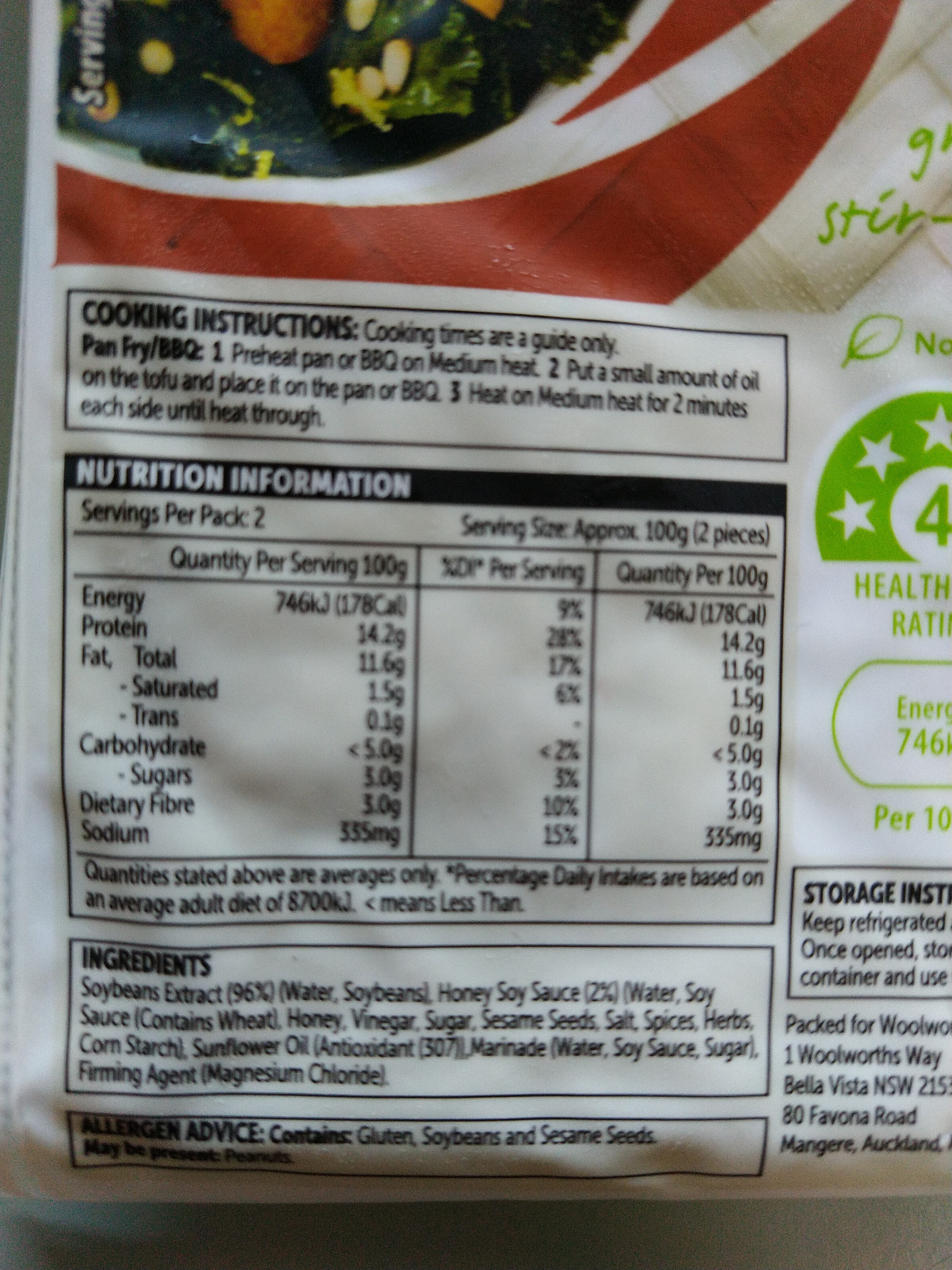 firm & sweet honey soy tofu - Informations nutritionnelles - en
