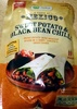 Sweet Potato & Black Bean Chilli - Product