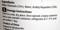 Homebrand Water Chestnuts - Ingredients