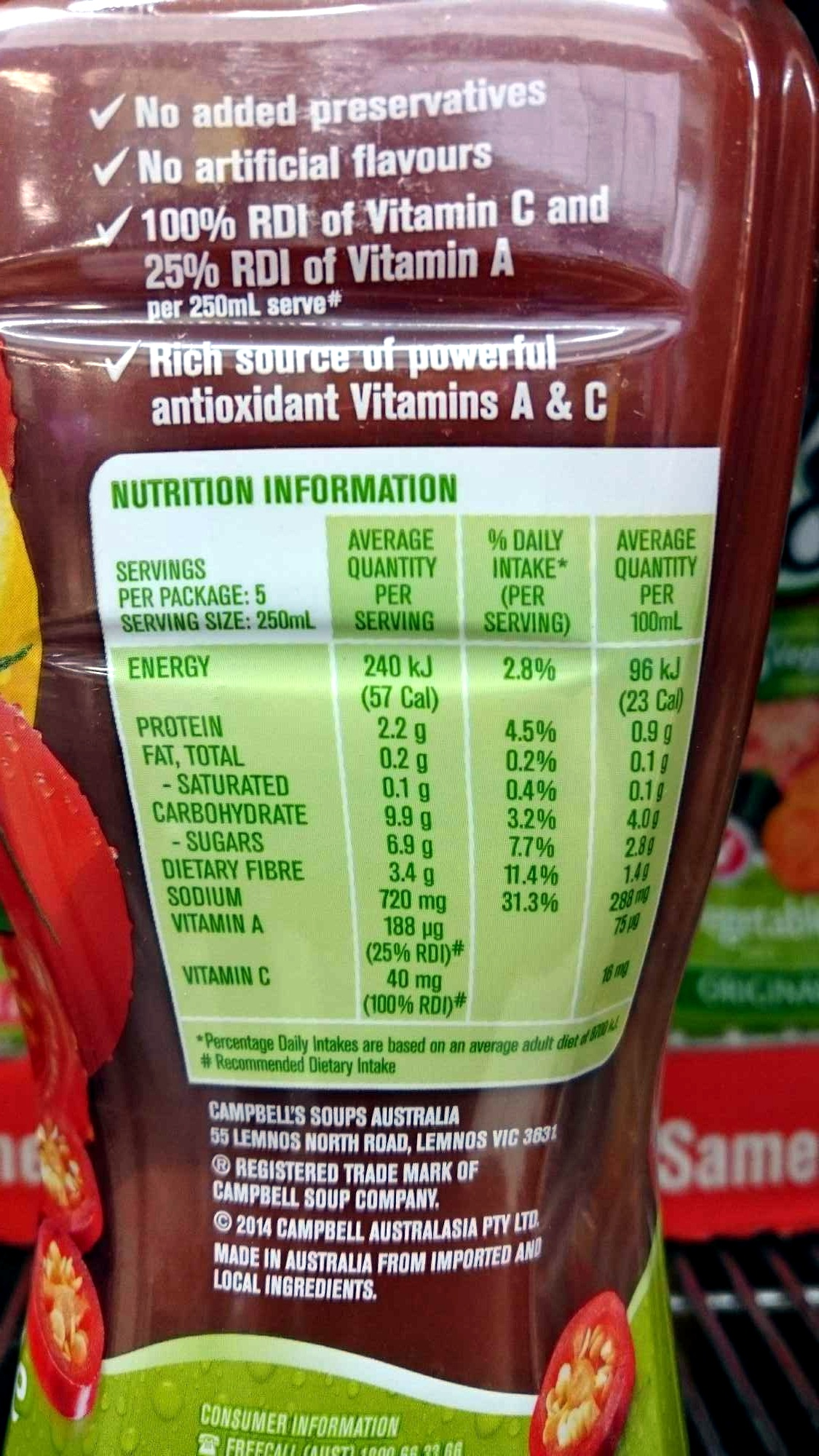 Vegetable hot & spicy with tomato carrot celery chilli - Nutrition facts - en