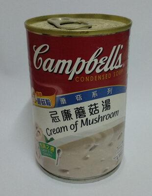 Cream of Mushroom - Product