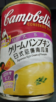 Japanese style cream of pumpkin - Product