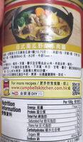 Japanese style cream of pumpkin - Voedingswaarden - en