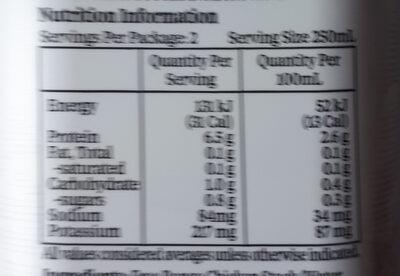 Free Range Chicken Stock - Nutrition facts - en