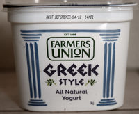 Greek Style All Natural Yogurt - Product