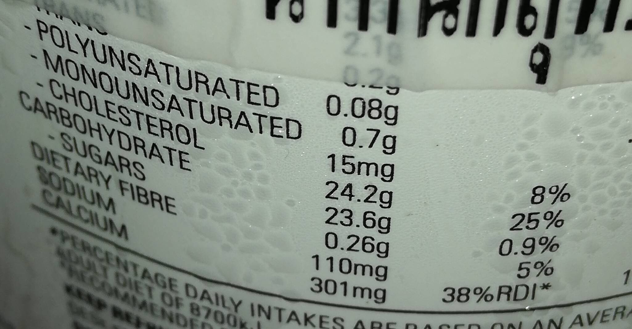 Yoplait real fruit strawberry - Nutrition facts - fr