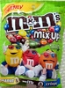 M&Ms Mix Ups - Product
