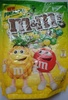 M&M's Pineapple - Produit
