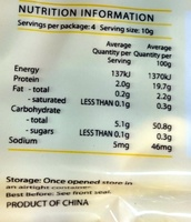 Dried Shitake Mushrooms Sliced - Nutrition facts - en