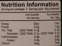 Valcom Bamboo Shoot Slices - Nutrition facts - en