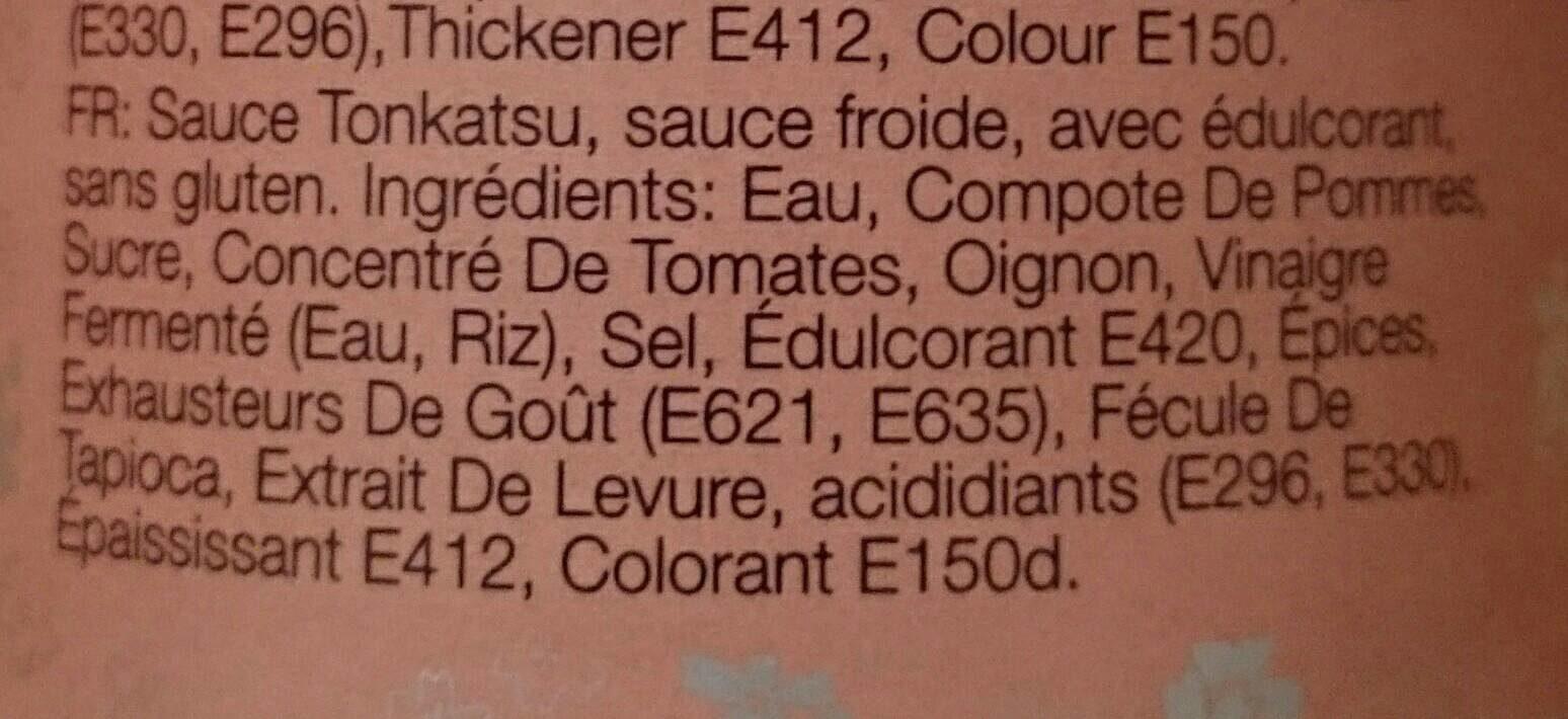 Tonkatsu sauce - Ingrédients - fr