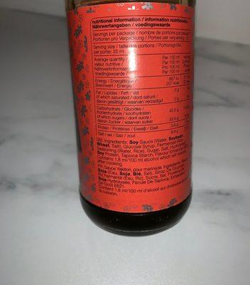 Yakitori Sauce - Ingrédients - fr