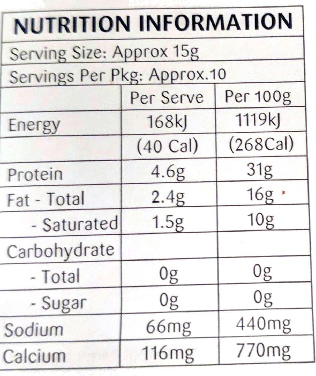 Reduced fat semi soft cheese - Nutrition facts - en