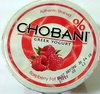 Chobani Greek Yogurt - Raspberry - Product