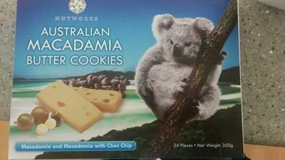 Australian macadamia butter cookies - 1