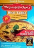 Dhal Tadka - Product