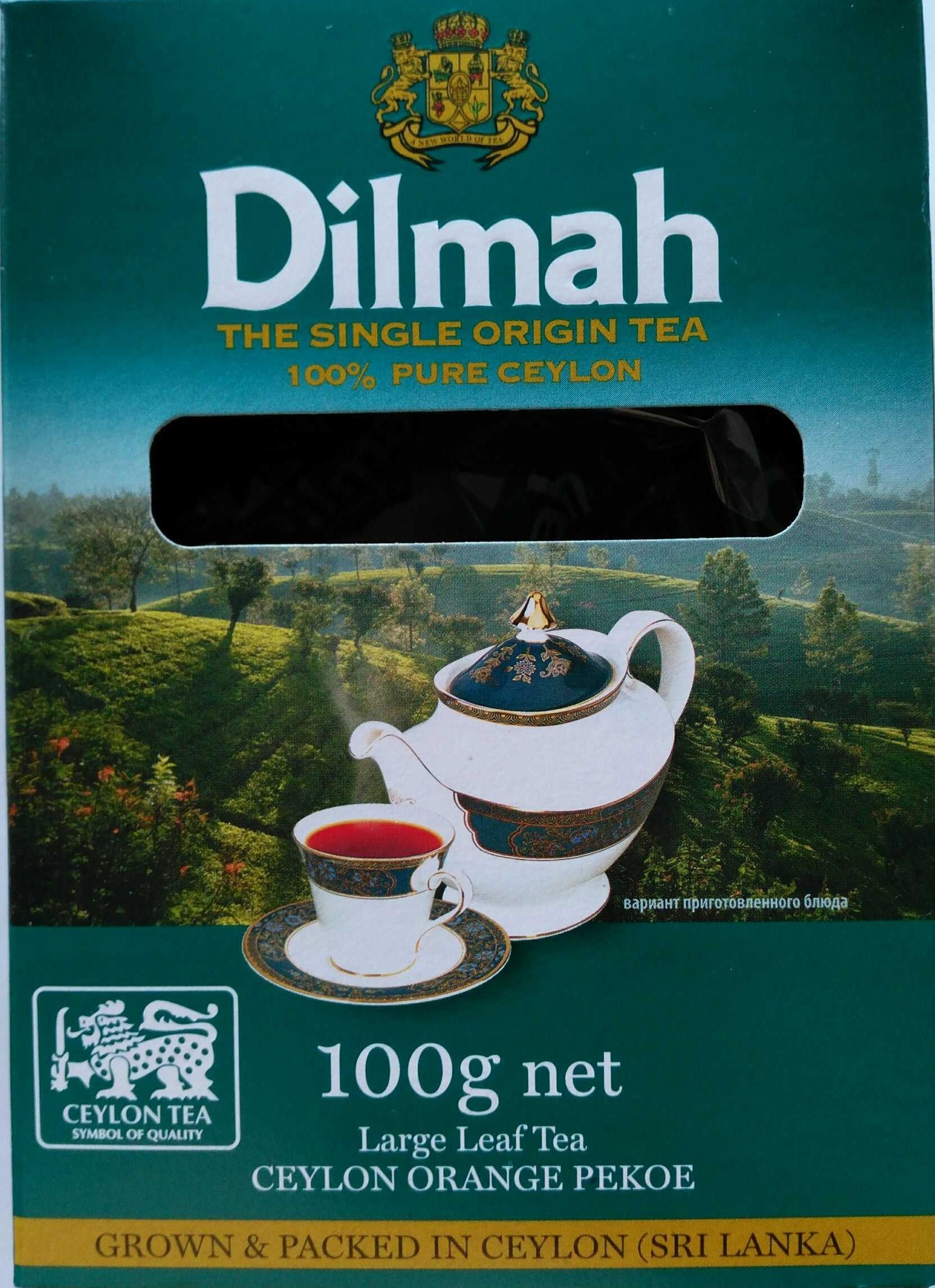 Чай чёрный крупнолистовой - Produit - ru