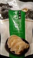 Pork & Chive Dumpling - Product