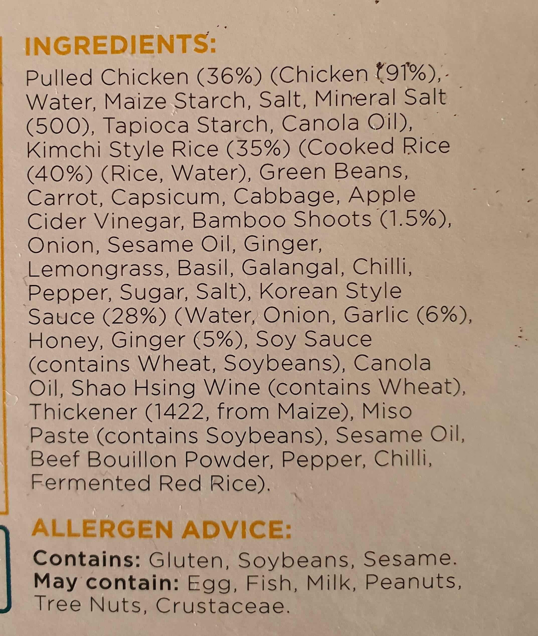 Energise Korean Chicken - Ingredients - en