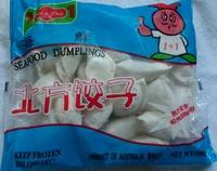 Seafood Dumplings - Product