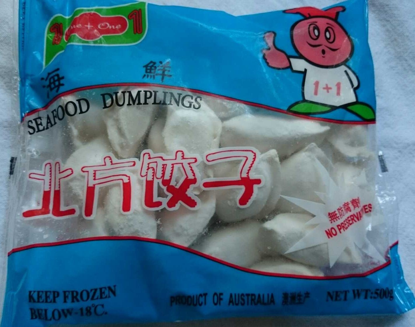 Seafood Dumplings - Product - en