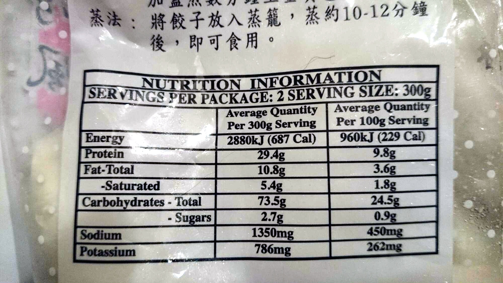 Pork and Prawn Chinese Dumplings - Nutrition facts