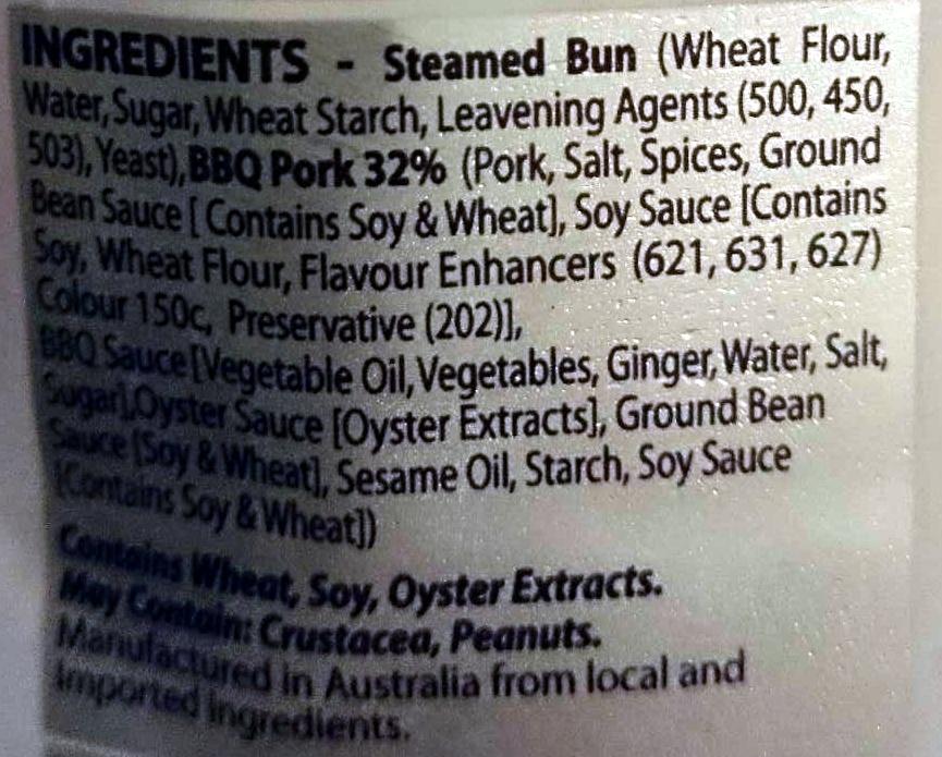 BBQ Pork Buns - Ingredients