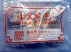 Mini BBQ Pork Bun - Product