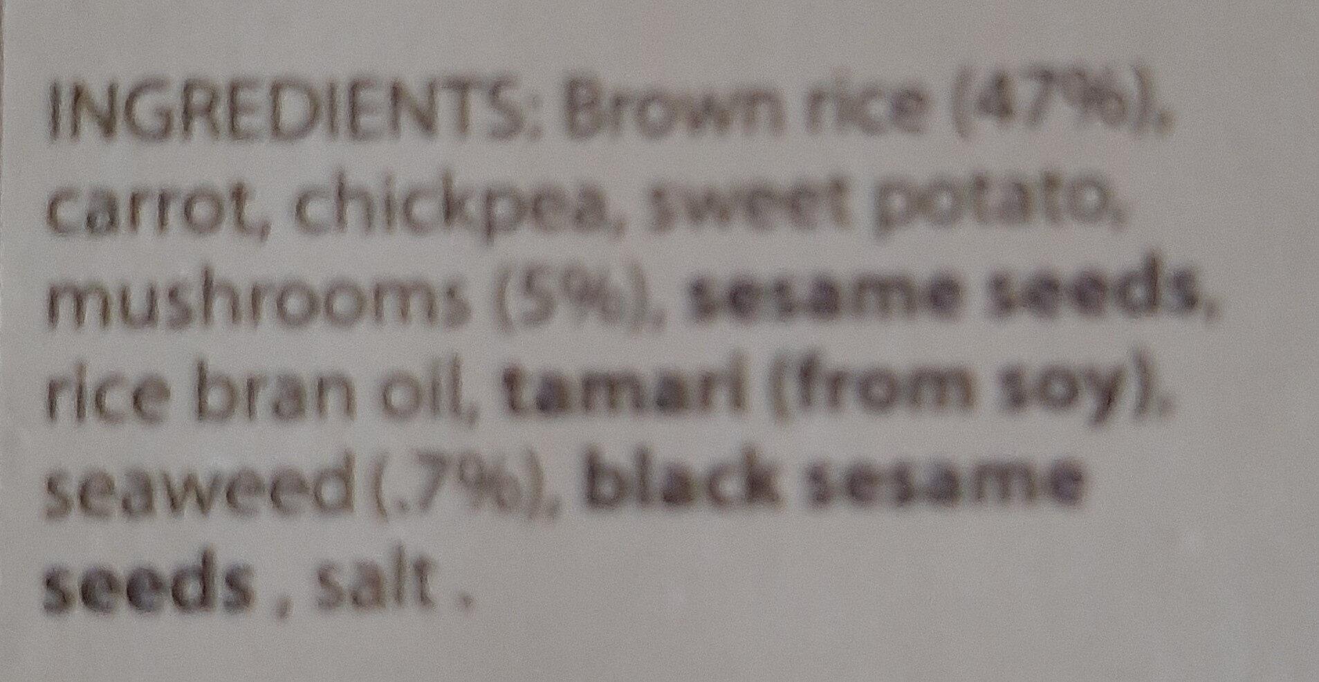 brown rice, mushroom and seaweed burger - Ingredients - en
