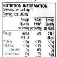 Ovi hydration citrus - Nutrition facts