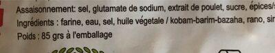 Nouille matsiro au poulet - Ingrédients