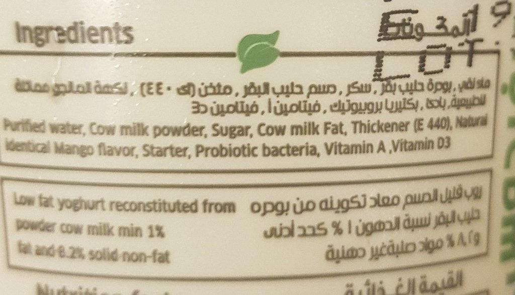 Rawa Mango Yoghurt - Ingredients - en