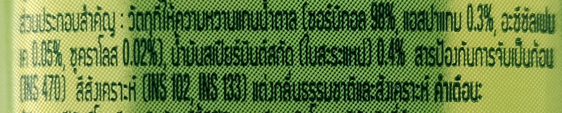Doublemint - Ingrediënten
