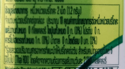 Doublemint - Voedingswaarden