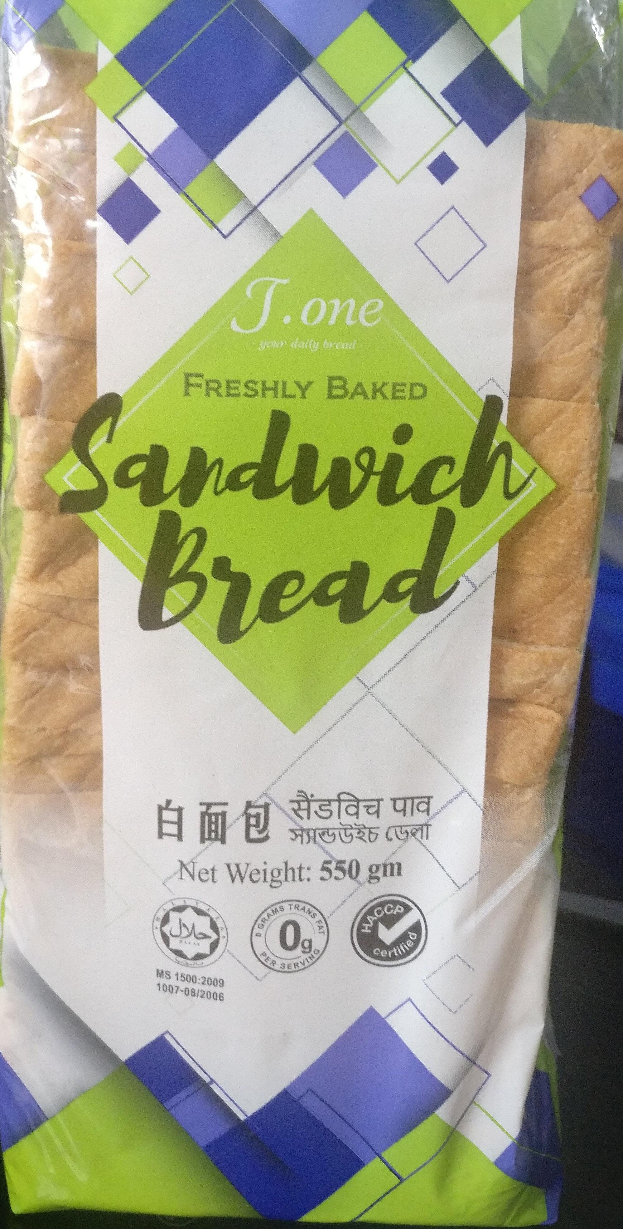 Freshly Baked Sandwich Bread - Produit - en