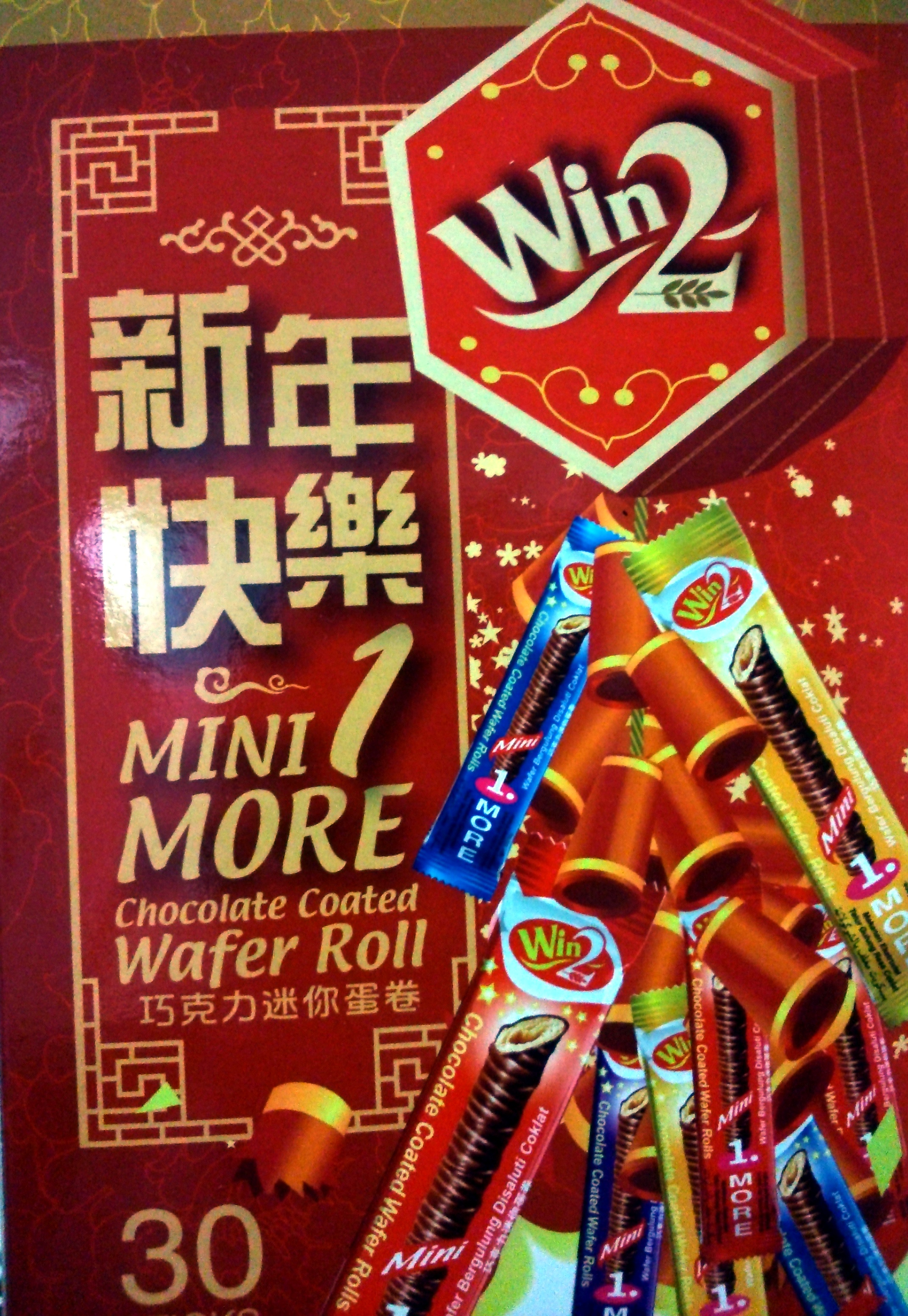 Mini 1 More Chocolate Coated Wafer Roll - Product - en