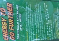 MILO ACTIV-GO - Ingredients