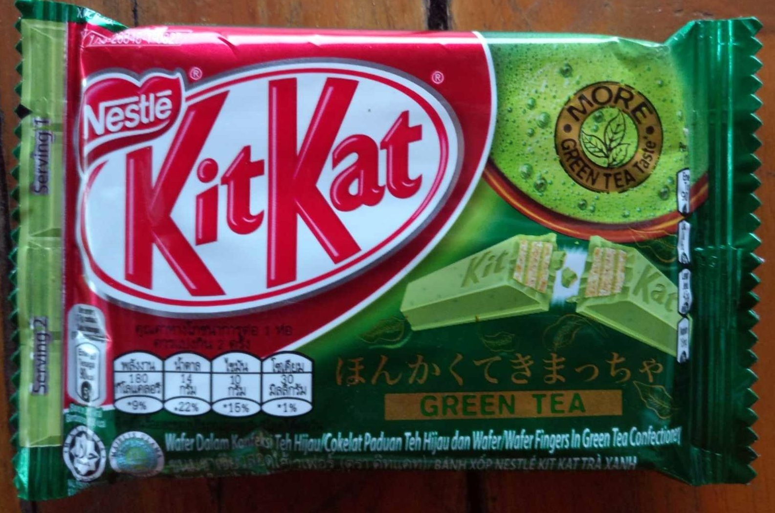 Kitkat Green Tea - Produit - en