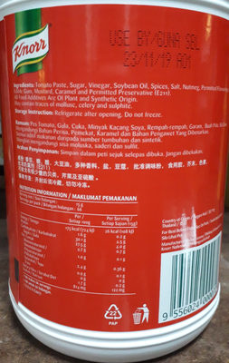 Hickory Smoke Barbeque Sauce - Ingredients - en
