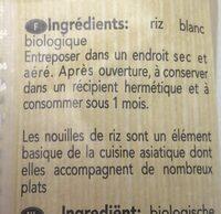 Nouilles de riz blanc Bio Ayam™ - Ingrediënten