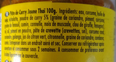 Pate de curry jaune thai - Ingredients - fr