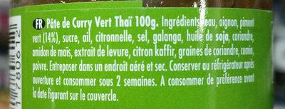 Pâte de curry vert Ayam™ - Ingredients