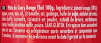 Pâte de curry rouge - Ingredients - fr